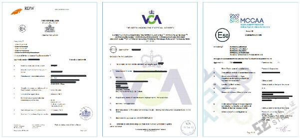 车辆灯具E-mark认证证书