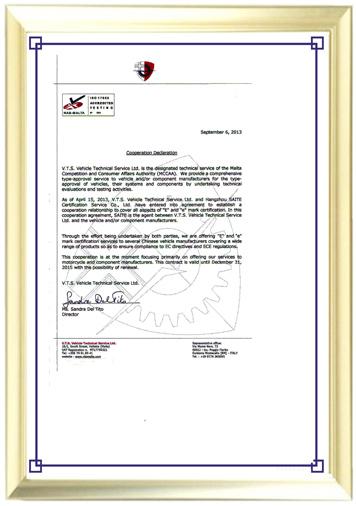 VTS合作声明