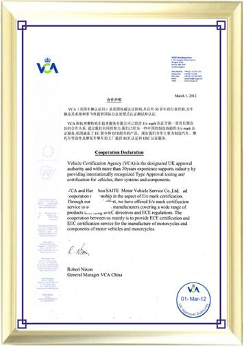 VCA(英国车辆认证局)合作声明